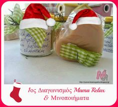 "Mama Relax: Διαγωνισμός από τα ""Μινοποιήματα"""