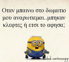 Χαχαχα Minion Jokes, Minions, Best Memes, Funny Memes, Favorite Quotes, Best Quotes, Funny Greek, Funny Statuses, Greek Quotes