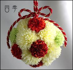 ブーケ*造花:和装ボールブーケ*ウェディング*4点*弥生菊*紅白♪