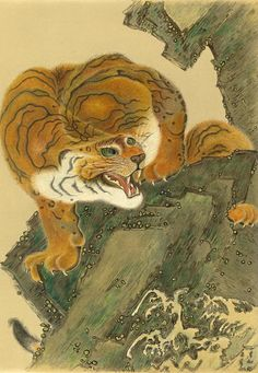 Tiger From Life from a painting by Kiuho Toyei (19th century)