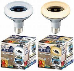 トイレのニオイは電球で解決する時代 明るさ・消臭・省エネの1石3鳥: 東京バーゲンマニア Communication, Communication Illustrations