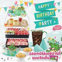 บาร์บีคิวพลาซ่า โปรโมชั่นเดือนเกิด ชุดเบิร์ธเดย์เฮฮา ลดราคาพิเศษ - http://www.thaipro4u.com/bar-bq-plaza-happy-birthday-659/