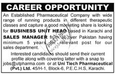 230 Best Jobs N Jobs Images International Jobs Jobs In Pakistan