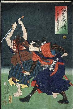 - Senzaki Yagaro minamoto no Noriyasu slaying an opponent. Japanese Drawings, Japanese Artwork, Japanese Prints, Samurai Drawing, Samurai Art, Japan Painting, Artist Painting, Japanese Folklore, Traditional Japanese Art