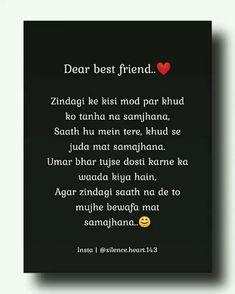 Best Friend Song Lyrics, Best Friend Songs, Love Songs Lyrics, Best Friend Quotes, Bff Quotes Funny, Besties Quotes, Love Song Quotes, Best Friend Status, Love You Best Friend