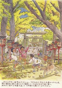 Yoshifumi Kondo, Manga Art, Anime Art, Sketchbook Inspiration, Art Sketchbook, Japon Tokyo, Studio Ghibli Art, Illustration Art, Character Illustration