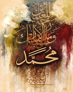 Arabic Calligraphy Art, Arabic Art, Dance Paintings, Islamic Paintings, Islamic Wall Art, Canvas Art, Canvas Size, Allah, Room Style