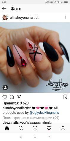 Popular Nail Designs, Simple Nail Designs, Nail Art Designs, Nails Design, Acrylic Nails Almond Short, Best Acrylic Nails, Nail Polish, Shellac Nails, Nail Swag
