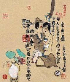 朱新建 Zhu Xinjian,金瓶梅,1992