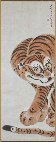Sitting Tiger, mid 18th century. Yanagisawa Kien. Japanese Hanging scroll; ink and color on paper. Minneapolis Institute of Arts.