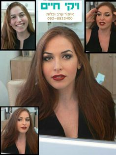 Viki haim - art in your brows & make up