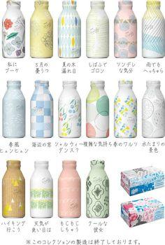 LOHACO - 生姜とハーブのぬくもり麦茶moogy(ムーギー) Tea Packaging, Food Packaging Design, Beverage Packaging, Cosmetic Packaging, Packaging Design Inspiration, Brand Packaging, Graphic Design Inspiration, Branding Design, Baby Poster
