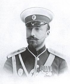Grand Duke Nicholas Mikhailovich of Russia (1859 – 1919) was the eldest son of Grand Duke Michael Nicolaievich of Russia & a first cousin of Alexander III. After the fall of the monarchy in 1918, he was exiled to Vologda. He was later imprisoned by the Bolsheviks in Petrograd & shot outside the St Peter & St Paul Fortress along with his brother Grand Duke George Michaelovich & his cousins Grand Duke Dimitri Konstantinovich & Grand Duke Paul Alexandrovich.