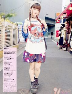 """Harajuku Fashion.  """"Looks like dermatillomania to me... My legs look like that. What a brave and beautiful lady, and beautiful outfit, photo, styling. She is a super hero to me. I'm so nervous and excited about barring my legs in public. It's been so long, and I'm ready, but still procrastinating. It's easy to keep putting it off. I suppose I need new clothes, so I can hang up the harem pants next to the leggings. Summer is on its way!..."""