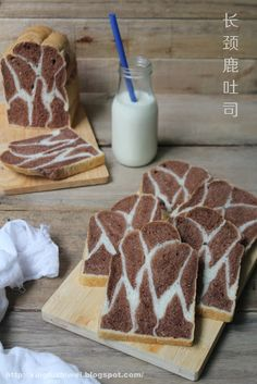 爱厨房的幸福之味: 长颈鹿吐司(低温发酵12小时)