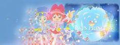 Resultados de la búsqueda de imágenes: Twin Princess - Yahoo Search