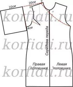платье кимоно выкройка: 23 тыс изображений найдено в Яндекс.Картинках