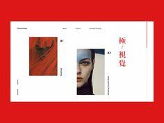 Maxvision #oriental #simple #minimal