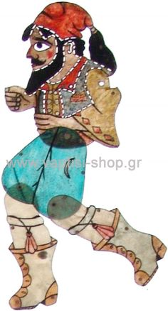 Shadow Theatre, Ancient Near East, Greek Culture, Shadow Puppets, Childhood Memories, Summer Time, Greece, Disney Characters, Fictional Characters