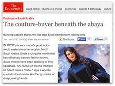 Saudi Arabia: Fighting immodesty in a developing retail hotspot | businessmodelmsg.com