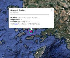 Paralia News- (Breaking News): Ισχυρότατος σεισμός στην Κω με ένταση 6.5