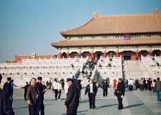 Beijing-City - http://www.beijing-mega.com/beijing-city/