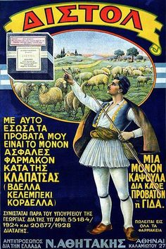 Vintage Advertising Posters, Old Advertisements, Vintage Posters, Vintage Labels, Vintage Ads, Vintage Photos, Greece Pictures, Greek History, Poster Ads