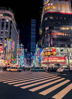 51 fun things to do in Tokyo guide] Do you love Tokyo and want to understand why the Japanese capital is our favourite city in the whole world? We've put together some of our Tokyo photography so we can give you some travel inspiration for your next trip. Japon Tokyo, Shinjuku Tokyo, Shibuya Tokyo, Tokyo City, Tokyo 2020, Japon Illustration, Les Continents, City Aesthetic, Japan Travel