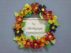 Έλα να παίξουμε...στο Νηπιαγωγείο!!!: Λουλούδια από πλαστικό μπουκάλι. Spring Crafts, Spring Flowers, Art Projects, Activities, Frame, Blog, Decor, Picture Frame, Decoration