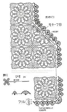 New crochet lace jacket boleros 66 ideas Gilet Crochet, Crochet Square Patterns, Crochet Cardigan Pattern, Crochet Collar, Crochet Shirt, Crochet Jacket, Crochet Diagram, Crochet Squares, Crochet Motif