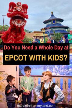 Planning a trip to Walt Disney World and wondering if you need a whole day at Epcot with kids? Find out the best kid-friendly rides, unique character meet and greets, and attractions for young children. Click to read more or pin to save for later. www.marcieinmommyland.com #epcot #waltdisneyworld #disneyworld #wdw