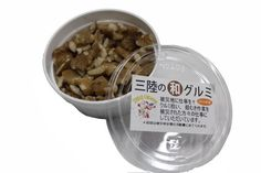 Walnut of Iwate (40g) / <<< Click it and see in detail. >>>