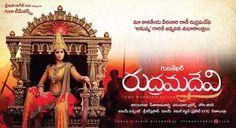 Anushka's Rudhramadevi trailer on Maha Shivaratri read complete story click here http://www.thehansindia.com/posts/index/2015-02-10/Anushkas-Rudhramadevi-trailer-on-Maha-Shivaratri-130659