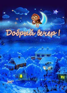 Добрый вечер ! -https://img-fotki.yandex.ru/get/112407/313346088.5/0_14883c_95429053_orig