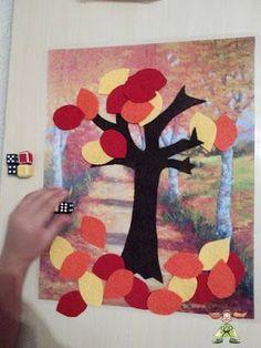 Árbol de Otoño: ABN con hojas
