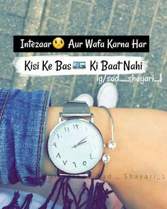 Ye to ap se he sikha jaa sakta hai Secret Love Quotes, True Love Quotes, Cute Relationship Quotes, Cute Relationships, Crazy Girl Quotes, Girly Quotes, Deep Words, True Words, Attitude Quotes For Boys