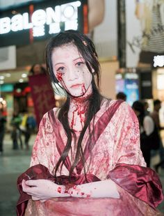 Spooky Japanese Ghost and Demon Costumes - Japan Talk