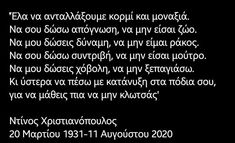Greek, Greek Language, Greece