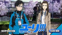 Image result for yuri on ice game
