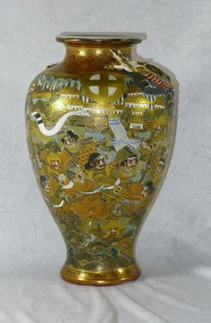 Antiques Atlas - 19th Century Japanese Satsuma Vase
