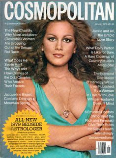 Cosmopolitan magazine, JANUARY 1979 Model: Lisa Cummins Photographer: Francesco Scavullo