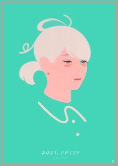 『おはよう、できてる?』 きちんとんねむって、きちんとおきて。 Goodnight, Morning. 2016.03.11-03.15 企画展『期限、明日まで。』 acryl gouache. illustrator.