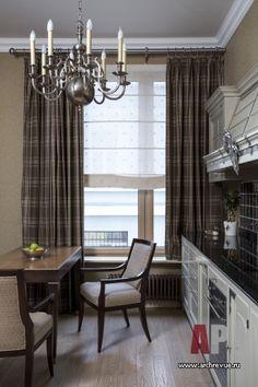 Фото интерьера столовой квартиры в стиле современная классика