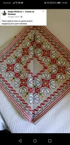 Cross Stitch Embroidery, Bohemian Rug, Greek, Crochet, Decor, Decoration, Ganchillo, Decorating, Crocheting