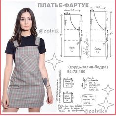 Pinafore Pattern Jumpsuit Pattern Dress Sewing Patterns Clothing Patterns Crochet Patterns Denim Dungarees Overall Dress Diy Embroidery Sewing Tutorials Skirt Patterns Sewing, Clothing Patterns, Pattern Sewing, Diy Clothing, Sewing Clothes, Fashion Sewing, Diy Fashion, Pinafore Pattern, Corduroy Overall Dress