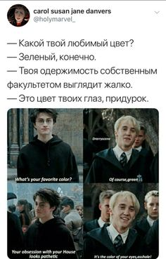 This is funnily. Harry Potter Poster, Harry Potter Marauders, Harry Potter Films, Harry Potter Anime, Harry Potter Fandom, Marauders Era, Dramione, Drarry, Choreography Videos