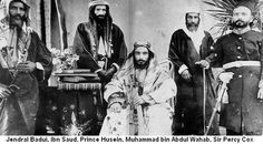 A close look on Wahhabism