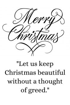 Merry Christmas sms and text messages for best friend, cousin and well wishers. Let us keep Christmas beautiful without a thought of greed. #MerryChristmasSMS #MerryChristmasMessages #BeautifulChristmasTexts