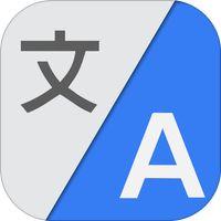 Traductor Pro (todos los idiomas) de lee pyoung lo