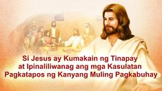 The series of things the Lord Jesus did and the words He said after His resurrection could be said to embody His thoughtful kind intention. Christian Videos, Christian Movies, Tips To Be Happy, Jesus Return, True Faith, Jesus Resurrection, The Son Of Man, The Kingdom Of God, Knowing God